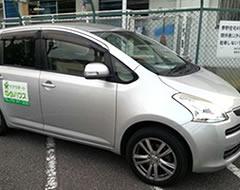 介護タクシー(78条許可)のご紹介