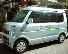 福祉タクシー(43条許可)のご紹介